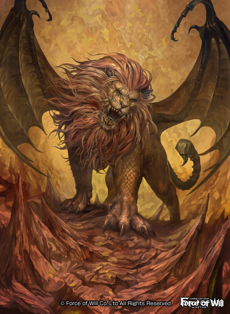 Manticore | R.P.G. (Runkle Plays Games)